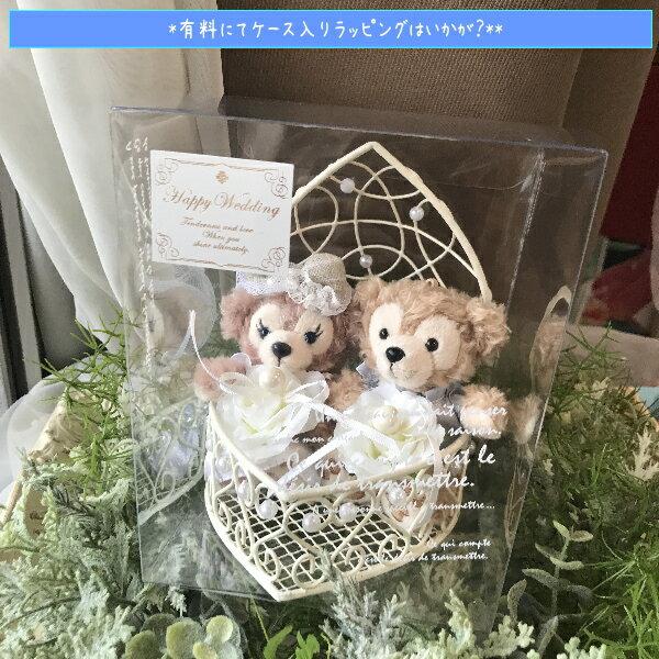 **ディズニーシー★ダッフィー&シェリーメイリングピロー☆ウエディング☆結婚式☆完成品♪♪♪