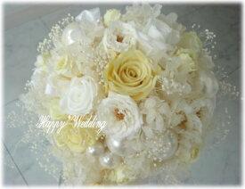 かわいいーふわふわイエロー&ホワイトローズのプリザーブドフラワーラウンドブーケ