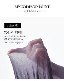 【送料無料】ハイネックフィットインナー|インナーレディース長袖ハイネック破れにくい薄い伸びる伸縮性ストレッチ軽い丈夫暖かい極暖おしゃれ肌触り巻きあがり防止のぞかない可愛い首元日本製
