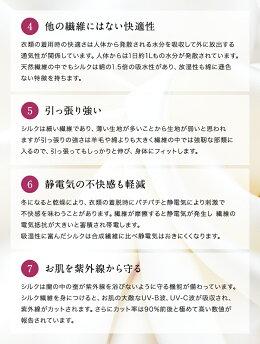 【送料無料】天然素材シルク100%半袖インナー