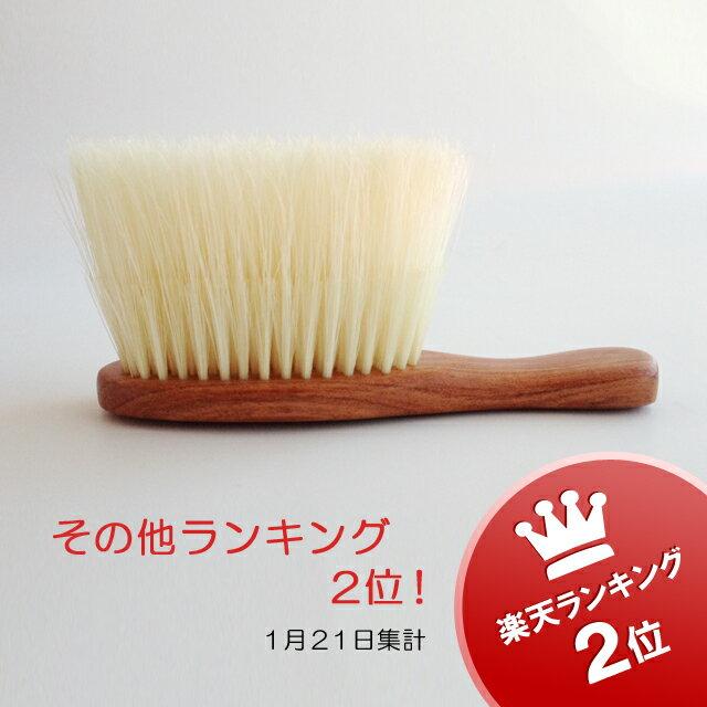 洋服ブラシムートン用ブラシ(日本製)楽ギフ_包装