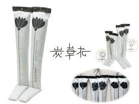 炭草花 ブーツリフレッシャー・ロング(ロングブーツ用)