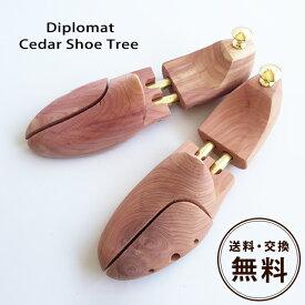 ディプロマットシダーシューキーパー 木製 メンズ 送料無料交換無料 オールデンバリーラスト リーガル アシックス オックスフォードタイプ