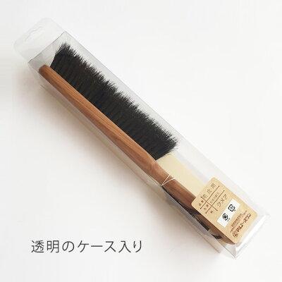 洋服ブラシ【ファー・毛皮用ブラシ】(日本製)【楽ギフ_包装】