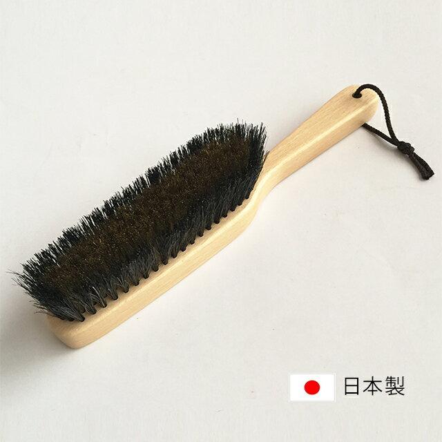 洋服ブラシスエード用 日本製【楽ギフ_包装】スェードウェア 黒豚毛 真鍮