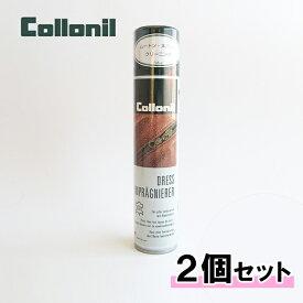 防水スプレー 栄養補給 ドレスインプレグニーラー 2本セット コロニル スエード用 ヌバック用