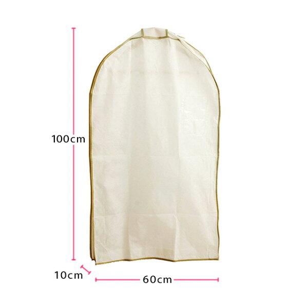 厚手の大切な衣類もマチがあるからしっかり保管【サイドファスナーカバーマチ有・ジャケット用】(3枚組)