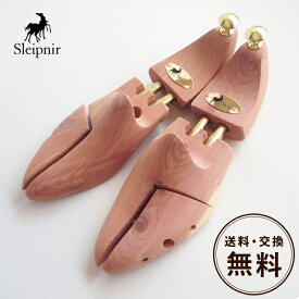 シューキーパー 木製 メンズ スレイプニル ヨーロピアンシューキーパー Sleipnirシダーシューツリー 交換無料 紳士靴