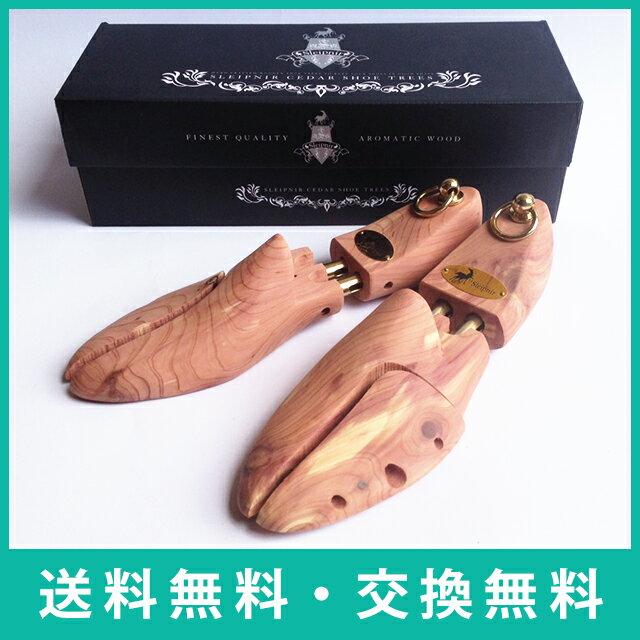 シューキーパー 木製 Sleipnir スレイプニル トラディショナルシューキーパー メンズ シューツリー 送料無料 交換無料 サイズなどお問い合わせご遠慮なく