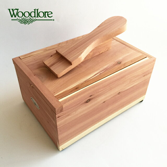木製シューケアボックス Woodlore ウッドロア 【送料無料】 靴磨き
