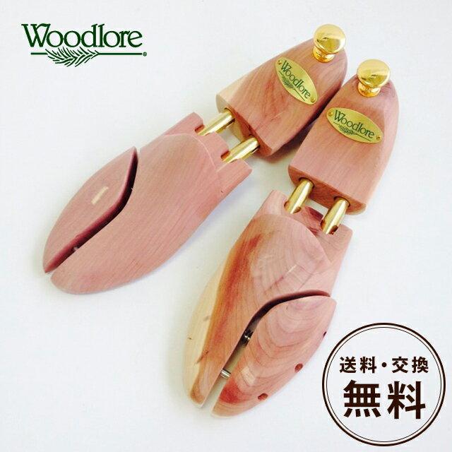 ウッドロアシダーシューキーパー ローファーや甲の低い靴に最適 WoodloreEpicシューツリー【交換無料】【送料無料】 サイズなどお問い合わせご遠慮なく