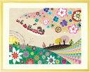 元気が出る絵 幸せアート「明日へのおくりもの(シック)」■Sサイズ・ポエム■ 影絵風 絵画 なごみ 和み 玄関 リビング…