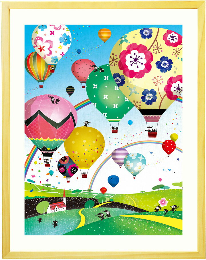 笑顔 希望 元気 絵画 インテリア アート 「どこまでも どこまでも」■LLサイズ・ポエム付■ 壁掛け 玄関 店舗 アートポスター 額付き バルーン 空の絵画 額入り リビング 歯医者 会社 病院に飾る絵 お店 クリニック 事務所 青 ブルー 開店祝い 大きい 熱気球 元気がでる