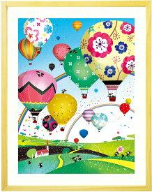 笑顔 希望 元気 絵画 額入り インテリア 「どこまでも どこまでも」■LLサイズ・ポエム付■ 壁掛け 玄関 店舗 アートポスター ポスター フレーム付き 額付き 空の絵画 リビング 会社 病院に飾る絵画 待合室 クリニック 事務所 青 熱気球 大きい