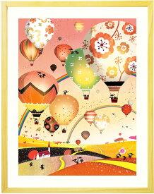 夜景 絵画 インテリア 「どこまでも どこまでも(イブニング)」■LLサイズ・ポエム■ リビングに飾る絵 壁掛け 玄関 夜景 アートポスター 額付き 額入り リビング 部屋 店舗 オフィス 事務所 風景画 黄色 黄金 ゴールド 大きい 気球 空の絵画