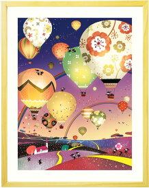 素敵な絵画 アート 花気球「どこまでも どこまでも(ナイト)」■Lサイズ・ポエム付■影絵風 店舗に飾る絵画 空の絵 風景画 夜景 玄関 アートポスター 額付き 額 壁掛け リビング 部屋 店舗 オフィス 病院 熱気球 かわいい絵画 虹の絵画 気球