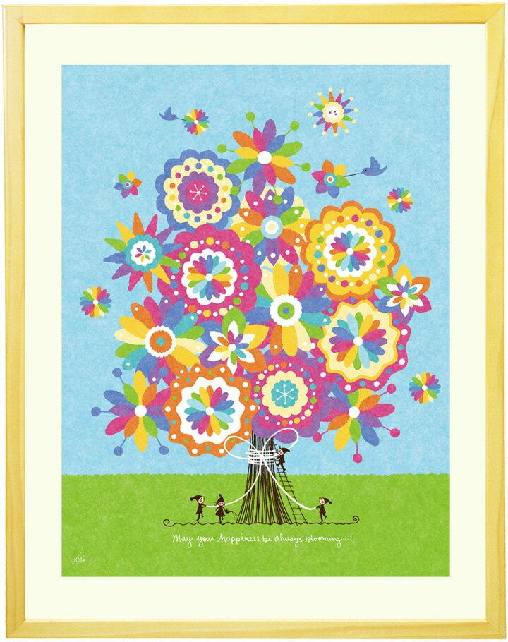 素敵な花の絵画 インテリア アート「幸せの花束(虹色)」■LLサイズ・ポエム付■インテリア絵 癒し絵画 花 アートポスター 額付き 壁掛け 玄関 リビング 絵画 部屋 店舗に飾る絵画 病院 事務所 額絵 癒しの絵 通販 大きいサイズ 人気 おすすめ