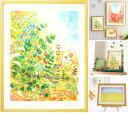 絵画 インテリア 花 植物 当店人気ベスト13■Mサイズ■ おしゃれ 壁掛け 絵 花畑 額入り 玄関に飾る絵画 風水 幸せ 花…