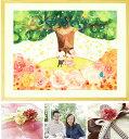結婚記念日 結婚祝い 絵画アート♪「Shine Tree」■名前入れ可・Sサイズ ポエム付■ 結婚式 お祝い プレゼント 妻 結婚 誕生日プレゼント ギフト サ...