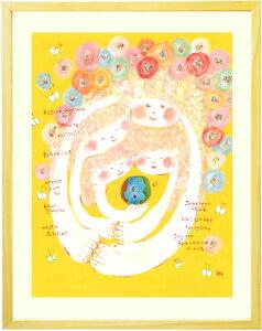 絵画 インテリア アート「星のこども」■Lサイズ・ポエム付■ 黄色の絵画 額入り 玄関 壁掛け リビングに飾る絵 部屋 店舗 事務所 花 アートポスター 額付き 明るい絵画 家族の絵 風水 癒し