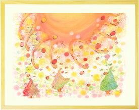 癒しの絵画 インテリア 太陽の絵「丸い心」■Lサイズ・ポエム■ インテリア絵 玄関 絵 リビングに飾る絵画 壁掛け 優しい絵画 アートポスター 額付き おしゃれ 部屋 病院 店舗 かわいい 太陽 大きめサイズ 北欧 インテリア ナチュラル