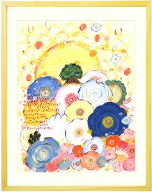絵画 インテリア 希望 感謝 祝福 「喜びに包まれて」■Sサイズ・ポエム■絵画 インテリア おしゃれな絵画 部屋に飾る絵 花 アートポスター 額付き 額入り 壁掛けアート やさしい絵 花束 リビング トイレ 癒しの絵
