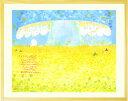 絵画 黄色 花の絵 「KIBOU〜希望〜」■Sサイズ・ポエム■ 花畑 玄関 インテリア雑貨 風水 金運 置物 トイレ おすすめ …