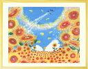 絵画 壁掛け ひまわり 「陽の向く方へ」■LLサイズ■ 玄関に飾る絵画 風水 黄色 向日葵 ヒマワリ 油絵風 癒し おしゃ…