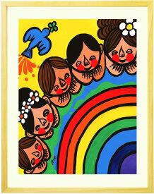アジアン 絵画 インテリア 「みんな一緒に幸せになろうよ」■Lサイズ・ポエム■玄関 リビング 家に飾る絵画 部屋 バリ島 南国 アートポスター アジアン インテリア 雑貨 癒しの絵画 癒しグッズ 家族 虹と地球 愛 幸せの鳥 青い鳥の絵