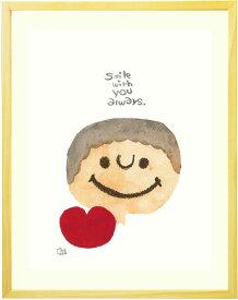 心が元気になる絵画 インテリア「Smile with you always.」■Lサイズ・ポエム■インテリア 絵 額入り アートポスター 額付き 北欧 玄関 リビングに飾る絵 部屋 幸せ 楽しい かわいい絵 ほっこりする絵 笑顔の太陽 ハート 【あす楽対応】