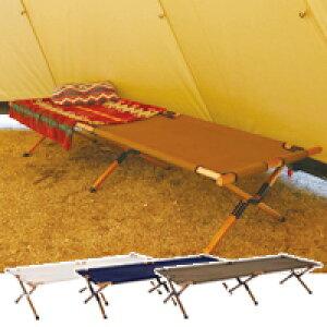 アペロ ウッドコット ベッド ベンチ コンパクト アウトドア用品 アウトドア キャンプ 持ち運び グランピング おしゃれ アウトドアスタイル キャンプ用品 HangOut APR-C190 APRC190 Apero Wood Cotto