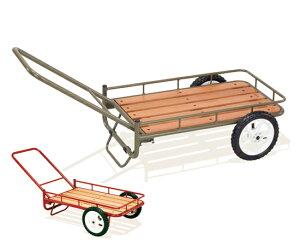 荷車(NIGURUMA) キャリーワゴン HANGOUT アウトドア アウトドアワゴン ワゴン 収納 移動 キャリー キャリーカート カート キャンプ グランピング おしゃれ キャンプ用品 キャンプ 台車 レッド