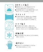【OMNESAnotherEdition】UVカット&ドライ加工ジップパーカー接触冷感紫外線UVケアレディースカジュアルMサイズLサイズHAPTICハプティック