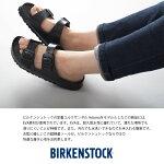 ビルケンシュトック【BIRKENSTOCK】ARIZONAEVAアリゾナナロー&レギュラー正規品ブランドウォッシャブルベルトサンダルHAPTICハプティック