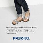 ビルケンシュトック【BIRKENSTOCK】MADRIDBirko-Florマドリッドビルコフローナロー幅狭ブランドワンストラップサンダルHAPTICハプティック