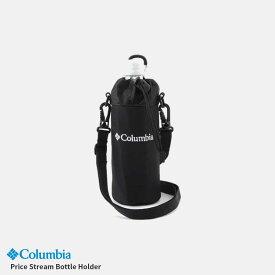 【Columbia】コロンビア Price Stream Bottle Holder プライスストリームボトルホルダー PU2203 ペットボトルホルダー ショルダーストラップ HAPTIC ハプティック