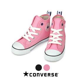 【hbA】コンバース 【CONVERSE】CHILD ALL STAR N STARTAPE Z HI チャイルド オールスター N スターテープ Z HI 正規品 ブランド ロゴ入りキッズ シューズ 靴 ハイカット HAPTIC ハプティック