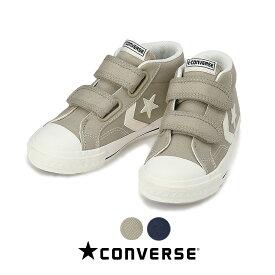 【hbA】コンバース 【CONVERSE】KID'S CX-PRO SK V-2 MID キッズ シェブロン&スターミッドスニーカー 正規品 ブランド ロゴ入りキッズ シューズ 靴 ベルトHAPTIC ハプティック