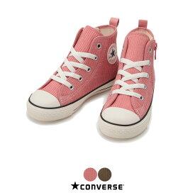 【hbA】コンバース 【CONVERSE】CHILD ALL STAR N CORDUROY Z HI チャイルド オールスター N コーデュロイ Z HI 正規品 ブランド ロゴ入りキッズ シューズ 靴 ハイカット HAPTIC ハプティック