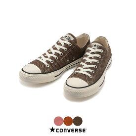 コンバース 【CONVERSE】ALL STAR WASHEDCORDUROY OX オールスター ウォッシュドコーデュロイ OX 正規品 ブランド ロゴ入り シューズ 靴 ローカット HAPTIC ハプティック 母の日