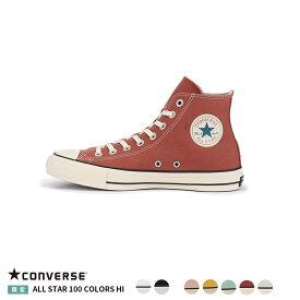 【hbA】コンバース 【CONVERSE】ALL STAR 100 COLORS HI オールスター 100 カラーズ HI 正規品 ブランド ロゴ入りシューズ 靴 ハイカット HAPTIC ハプティック