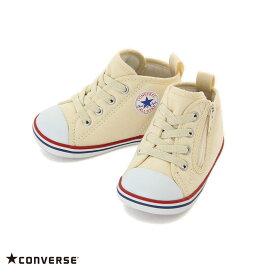【hbA】コンバース 【CONVERSE】BABY ALL STAR N Z ベビー オールスター N Z ファーストスター 正規品 ブランド ロゴ入りキッズ シューズ 靴 ファーストシューズ HAPTIC ハプティック
