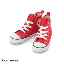 コンバース 【CONVERSE】CHILD ALL STAR N Z HI チャイルド オールスター N Z HI 正規品 ブランド ロゴ入りキッズ シューズ 靴 ハイカット HAPTIC ハプティック