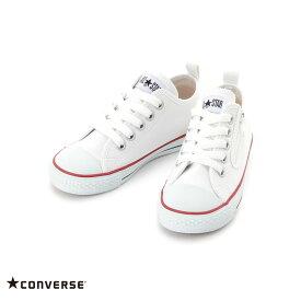 コンバース 【CONVERSE】CHILD ALL STAR N Z OX チャイルド オールスター N Z OX 正規品 ブランド ロゴ入りキッズ シューズ 靴 ローカット HAPTIC ハプティック