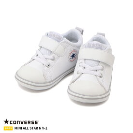 【hbA】コンバース 【CONVERSE】MINI ALL STAR N V-1 ミニ オールスター N V-1 ベビー キッズ ファーストスター 正規品 ブランド ロゴ入りベルクロ 靴 ファーストシューズ HAPTIC ハプティック