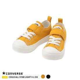 【hbA】コンバース【CONVERSE】CHILD ALL STAR LIGHT V-1 OX チャイルド オールスター ライト V-1 OX 正規品 ブランド ロゴ入りキッズ シューズ 靴 ワンベルトタイプ HAPTIC ハプティック