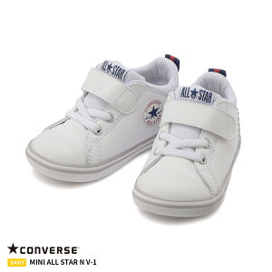【CONVERSE】コンバース MINI ALL STAR N V-1 ミニ オールスター N V-1 ベビー キッズ ファーストスター 正規品 ブランド ロゴ入りベルクロ 靴 ファーストシューズ HAPTIC ハプティック