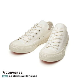 コンバース 【CONVERSE】ALL STAR 100 WHITEPLUS OX オールスター 100 ホワイトプラス OX 正規品 ブランド シューズ 靴 ローカット HAPTIC ハプティック 母の日