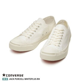 コンバース 【CONVERSE】JACK PURCELL WHITEPLUS RHジャックパーセル ホワイトプラス RH 正規品 ブランド シューズ 靴 ローカット HAPTIC ハプティック 敬老の日