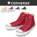 【スニーカー レディース】【CONVERSE】コンバース オールスター カラーズ R HI ハイカット スニーカー ALL STAR COLORS R HI 靴 レッ…